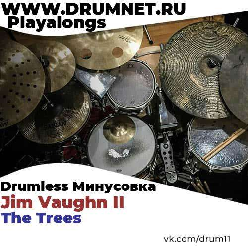 минус для барабанов The Trees