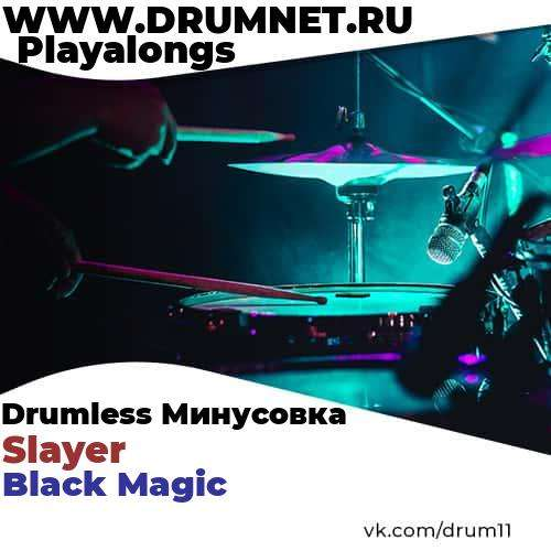 drumless Black Magic