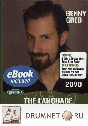 Benny Greb The Language of Drumming: A System for Musical Expression dvd booklet