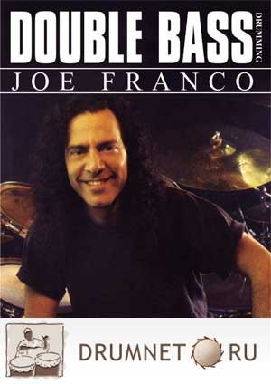 Joe Franco Double Bass Drumming dvd booklet