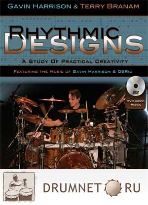 Gavin Harrison Rhythmic Designs dvd booklet, cd, mp3