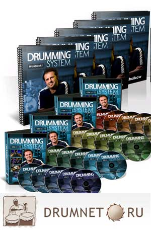 Mike Michalkow Drumming System 2.0 dvd booklet, cd, playalongs