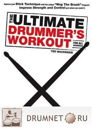 Ted Mackenzie The Ultimate Drummers Workout For All Drummer's dvd booklet
