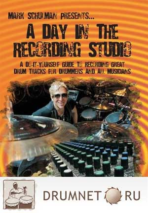 Mark Schulman presents : A Day In The Recording Studio dvd booklet