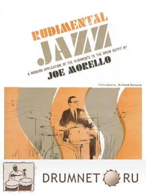 Joe Morello Rudimental Jazz