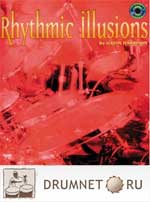 Gavin Harrison Rhythmic Illusions