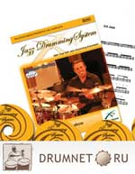 Mike Michalkow Jazz Drumming System dvd booklet, cd, mp3