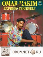 Omar Hakim Express Yourself dvd booklet, cd, playalongs