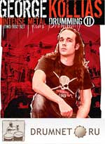George Kollias Intense Metal Drumming II dvd booklet