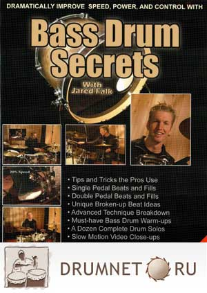 Jared Falk Bass Drum Secrets