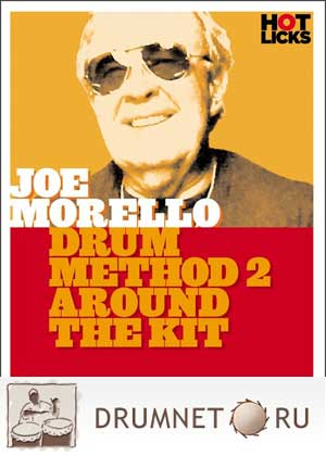 Joe Morello Drum Method 2 - Around the Kit