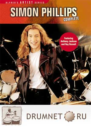 Simon Phillips: Complete