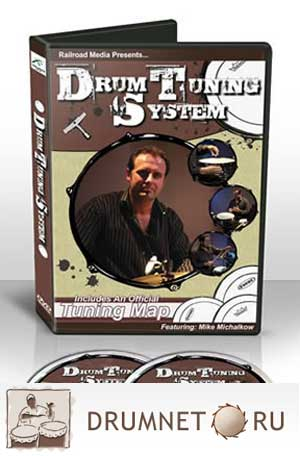 Mike Michalkow Drum Tuning System