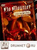 Flo Mounier Extreme Metall Drumming