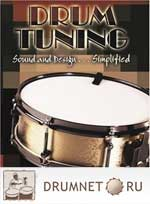 Bob Gatzen Drum Tuning: Sound and design