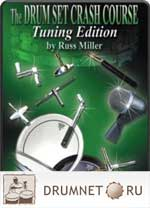 Russ Miller Drum Set Crash Course - Tuning Edition Russ Miller