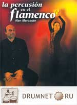 Nan Mercader La Percussion en el Flamenco