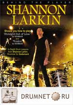 Behind The Player: Shannon Larkin IMV Shannon Larkin