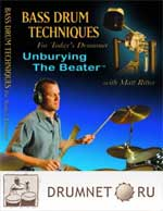 Matt Ritter Bass Drum Techniques For Today's Drummer: Unburying The Beater