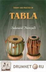 Pandit Sadanand Naiampalli Theory and Practice of Tabla